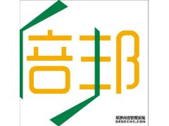 南昌倍邦职业培训学校网课学习计划,轻