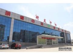 宁夏明德总经理姜建明:产品质量像企业