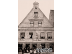父亲节 | 因父爱而诞生:德国百年品牌HiPP德国喜宝的