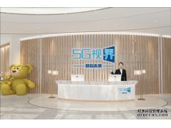深圳市快赢视界公司 5G视频彩铃领域的