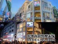 """解锁天津新地标!巴拉巴拉首家""""独栋""""旗舰店全新开业"""