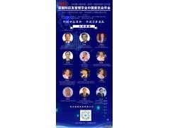 九大亮点看2020第三届中国(深圳)国际应急产业博览会